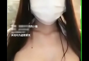 Korean Teenager Masturbation